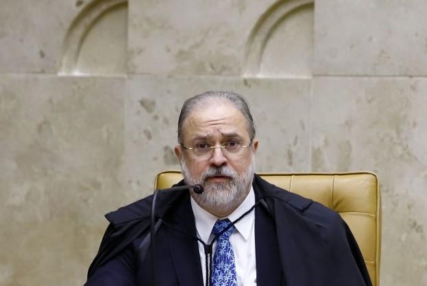 PGR pede arquivamento de inquérito que apura divulgação de fake news | Bahia tempo real